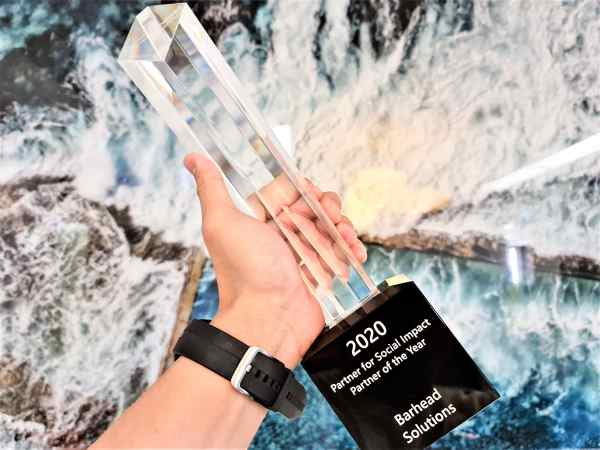 2020 Microsoft Partner of the Year Trophy